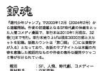 oniyome_label